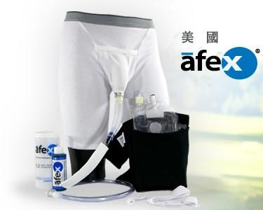Afex男性尿失禁輔助裝置